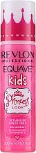 Парфюмерия и Козметика Детски балсам за коса - Revlon Professional Equave Kids Princess Look