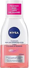 Парфюмерия и Козметика Лосион за премахване на грим - Nivea Make-up Expert