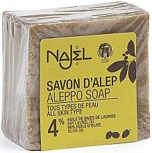 Парфюми, Парфюмерия, козметика Алепо сапун - Najel 4% Aleppo Soap