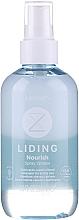 Парфюмерия и Козметика Спрей за разплитане на суха и къдрава коса - Kemon Liding Norish Spray 2Phase