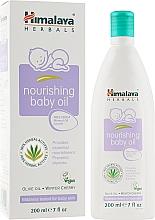 "Парфюмерия и Козметика Детско масажно масло ""Маслина-зимна череша"" - Himalaya Herbals Baby Massage Oil"