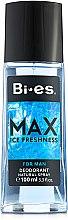 Парфюми, Парфюмерия, козметика Bi-Es Max - Парфюмен дезодорант спрей