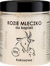 Парфюмерия и Козметика Козе мляко за вана с кокос - E-Fiore Coconut Bath Milk