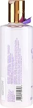 Хидратиращ лосион за вана с лавандула и лайка - Grace Cole Lavender & Camomile Moisturising Body Lotion — снимка N2