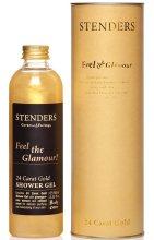 Парфюмерия и Козметика Гел за душ - Stenders 24 Carat Gold Shower Gel