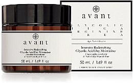 Парфюмерия и Козметика Възстановяващ дневен крем за лице с гликолова киселина, мика, аргинин, урея и масло от ший - Avant Intensive Redensifying Glycolic Acid Day Moisturiser