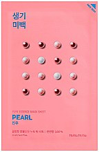 """Парфюмерия и Козметика Изсветляваща маска от плат за лице """"Перлена"""" - Holika Holika Pure Essence Mask Sheet Pearl"""