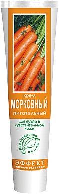 Морковен крем за лице - Фитодоктор — снимка N1