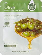 """Парфюми, Парфюмерия, козметика Памучна маска за лице """"Маслина"""" - Rorec Natural Skin Olive Mask"""