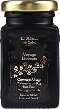 Парфюмерия и Козметика Скраб за лице - La Sultane De Saba Rice Powder Astrigent Scrub With Rice