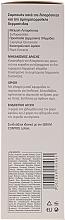 Шампоан против себореен дерматит - Frezyderm Sebum Control Seborrhea Shampoo — снимка N4