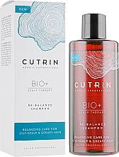 Парфюмерия и Козметика Балансиращ и овлажняващ шампоан за коса - Cutrin Bio+ Re-Balance Shampoo