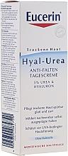 Парфюмерия и Козметика Овлажняващ дневен крем - Eucerin Hyal-Urea Anti-Wrinkle Day Cream