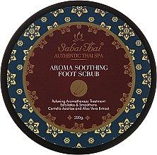 Парфюмерия и Козметика Скраб за крака с екстракт от готу кола и алое вера - Sabai Thai Jasmine Aroma Soothing Foot Scrub