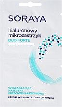 Парфюмерия и Козметика Маска за лице против бръчки - Soraya Duo Forte Face Mask