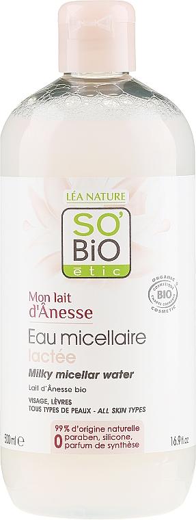 Мицеларна вода - So'Bio Etic Milk Micellar Water — снимка N1