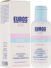 Парфюмерия и Козметика Детско душ масло - Eubos Med Dry Skin Children Calm Skin Bath Oil