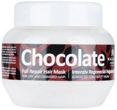 Парфюми, Парфюмерия, козметика Маска за суха и изтощена коса - Kallos Cosmetics Chocolate Mask