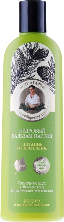 """Кедров балсам за коса """"Подхранване и укрепване"""" - Рецептите на баба Агафия"""