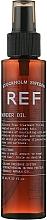 Парфюмерия и Козметика Масло за копринена коса - REF Wonder Oil