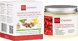 Парфюмерия и Козметика Подхранващо масло за тяло - GoCranberry
