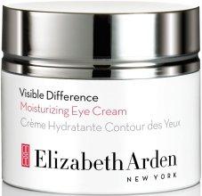 Парфюмерия и Козметика Овлажняващ крем за околоочен контур - Elizabeth Arden Visible Difference Moisturizing Eye Cream