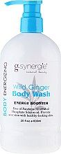 Парфюмерия и Козметика Душ гел - G-synergie Wild Ginger Body Wash
