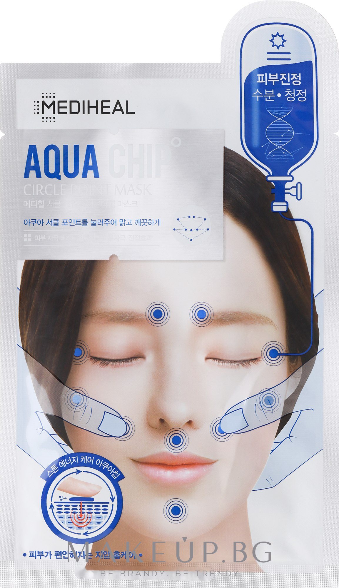 Успокояваща маска за лице - Mediheal Aqua Chip Circle Point Mask — снимка 25 ml