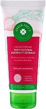 Парфюмерия и Козметика Крем за ръце с екстракт от цвекло - Green Feel's Hand Cream With Beetroot Extract