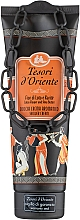 Парфюмерия и Козметика Tesori d`Oriente Fior di Loto - Душ гел-крем