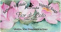 """Парфюмерия и Козметика Натурален сапун """"Лотос"""" - Florinda Sapone Vegetale Vegetal Soap Lotus Flower"""