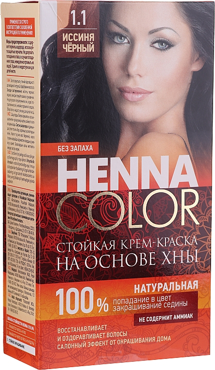 Безамонячна устойчива боя-къна за коса - Fito Козметик Henna Color