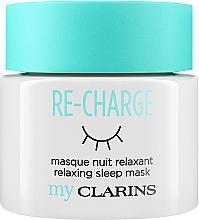 Парфюмерия и Козметика Релаксираща нощна маска за лице - Clarins My Clarins Re-Charge Relaxing Sleep Mask