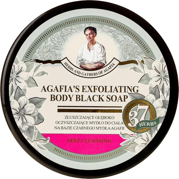 Ексфолиращ черен сапун за тяло - Рецептите на баба Агафия Сбор от билки