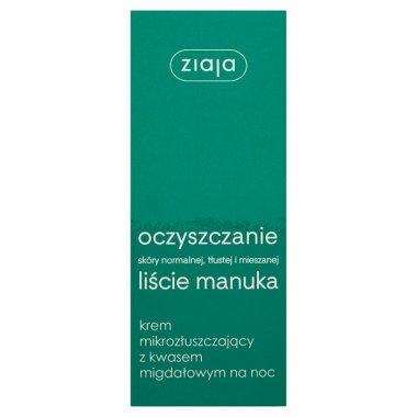 Почистващ нощен крем за лице с екстракт от листа от манука и бадемова киселина - Ziaja Purifying Exfoliating Manuka Tree Night Cream — снимка N2