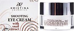 Парфюми, Парфюмерия, козметика Околоочен крем с екстракт от охлюв - Hristina Cosmetics Orient Snail Eye Cream