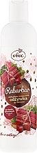 Парфюмерия и Козметика Балсам за коса с екстракт от ревен, плодове и масло от шеа - Ovoc Rabarbar Conditioner