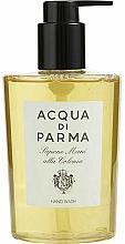 Парфюмерия и Козметика Acqua Di Parma Colonia Hand Wash - Сапун за ръце