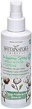 Парфюмерия и Козметика Балсам за коса с екстракт от памук - MaterNatura Conditioner