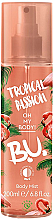 Парфюмерия и Козметика B.U. Tropical Passion - Спрей за тяло