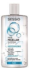 Парфюмерия и Козметика Мицеларен хидратиращ шампоан за суха и безжизнена коса - Hair Micellar System Moisturizing Micellar Shampoo