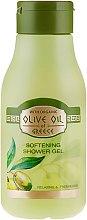Парфюми, Парфюмерия, козметика Омекотяващ душ гел - BioFresh Olive Oil Extra Mild Shower Gel