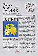 """Парфюмерия и Козметика Маска за лице """"Лимон"""" - Ariul 7 Days Mask Lemon"""