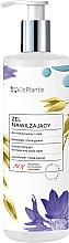 Парфюми, Парфюмерия, козметика Почистващ гел за лице и тяло - Vis Plantis Avena Vital Care Moisturizing Gel For Face And Body Wash