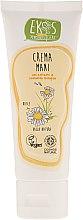 Парфюми, Парфюмерия, козметика Органичен крем с лайка за ръце - Ekos Personal Care Hand Cream