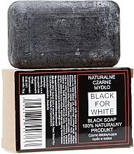 Парфюмерия и Козметика Натурален черен сапун - Biomika Black For White