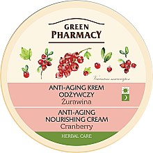 "Парфюмерия и Козметика Крем за лице - ""Червена боровинка"" Green Pharmacy Anti-Aging Nourishing Cream"