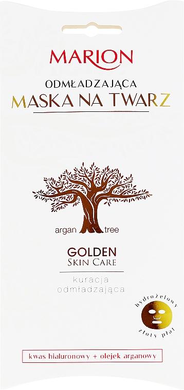 Подмладяваща маска за лице - Marion Golden Skin Care Rejuvenating Face Mask