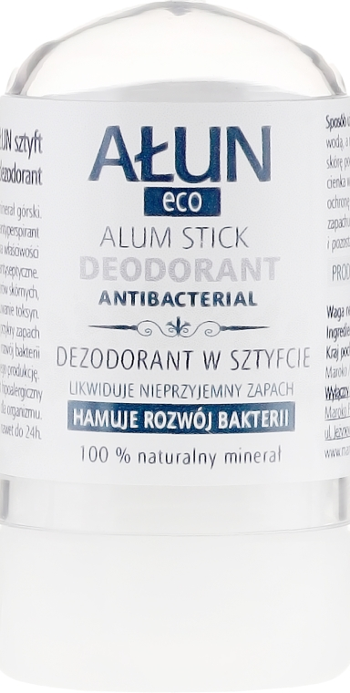 Натурален стик дезодорант от алунит - Beaute Marrakech Alun Deo Stick