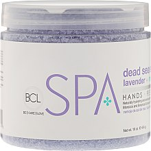 Парфюми, Парфюмерия, козметика Морска сол - BCL SPA Jasmine Lavender Salt Soak